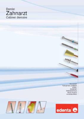 Зубоврачебный каталог Edenta 2016 обновленный ENG