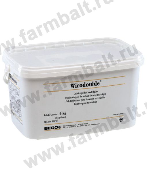 Wirodouble (thumb16231)