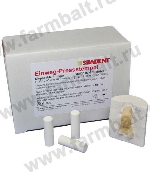 Плунжер одноразовый для пресс-керамики (thumb16602)