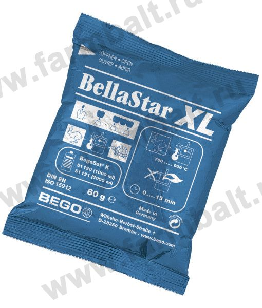 BellaStar XL (thumb16470)