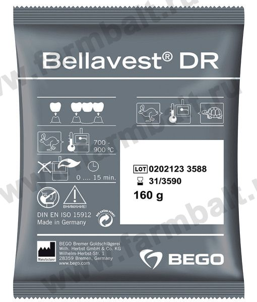 Bellavest DR (thumb16491)