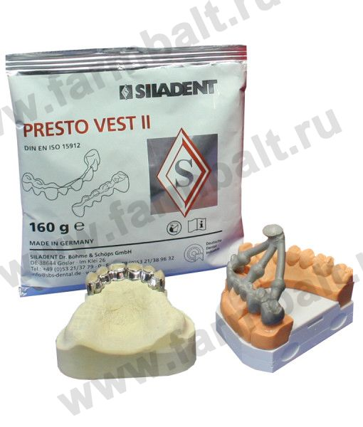 Presto Vest II (thumb16345)