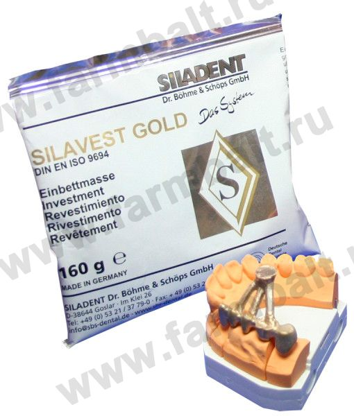 Silavest Gold (thumb16349)