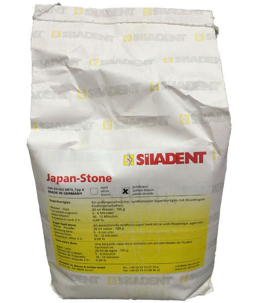 Japan-Stone (thumb15605)